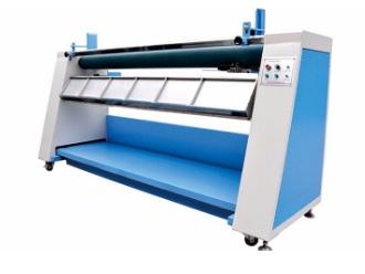 Máy xả vải đa năng ESSY 2100E-2 canh biên tự động khổ 2100mm